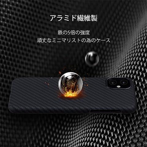 iPhone 11 ケース「PITAKA」Magcase 軍用防弾チョッキ素材アラミド繊維 超薄(0.85mm) 超軽量(15g) 6.1インチ 超頑丈 耐衝撃 高耐久性 スリム 薄型 ミニマリスト シンプル 高級なカーボン風 ワイヤレス充電対応 iphone 11 カバー (黒/グレ-ツイル柄)