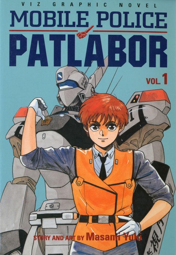 Mobile Police Patlabor 1: Amazon.it: Yuki, Masami, Yuki, Masami ...