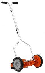 cheap reel mower - American Lawn Mower Company