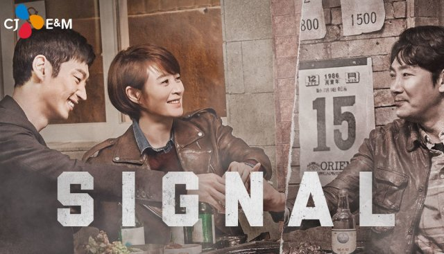 Image result for signal poster kdrama