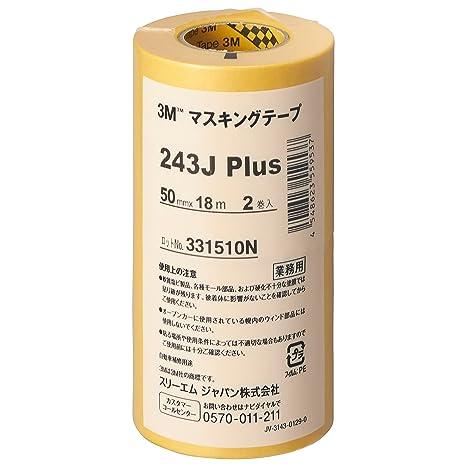 3M マスキングテープ 243J Plus 50mm×18M 2巻パック (243J 50)