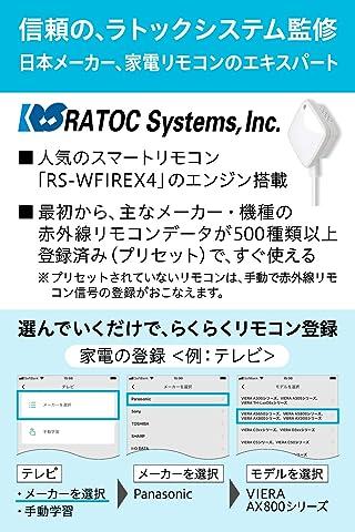 【+Style ORIGINAL】 スマートマルチリモコン 家電コントロール 遠隔操作 Amazon Alexa Google Home 対応 赤外線 温度 湿度 センサー
