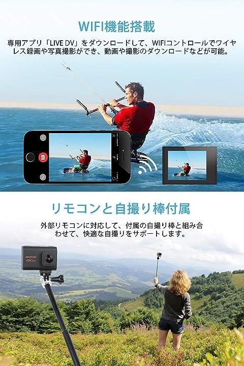 MUSON Pro3 リモコン 自撮り棒