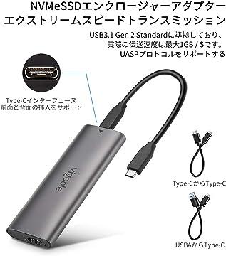 VIGOOLENVME M.2 SSDケース USBポート USBケーブル