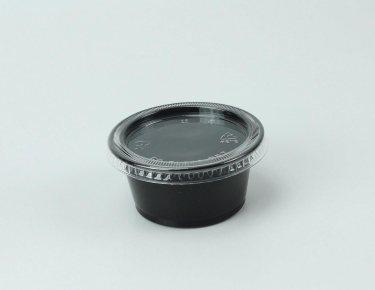 Amazon.com: Disposable 2oz Plastic Condiment Cups with Lids, Souffle  Portion, Jello Shot Cups, Salad Dressing, Sauce (100, Black): Kitchen &  Dining