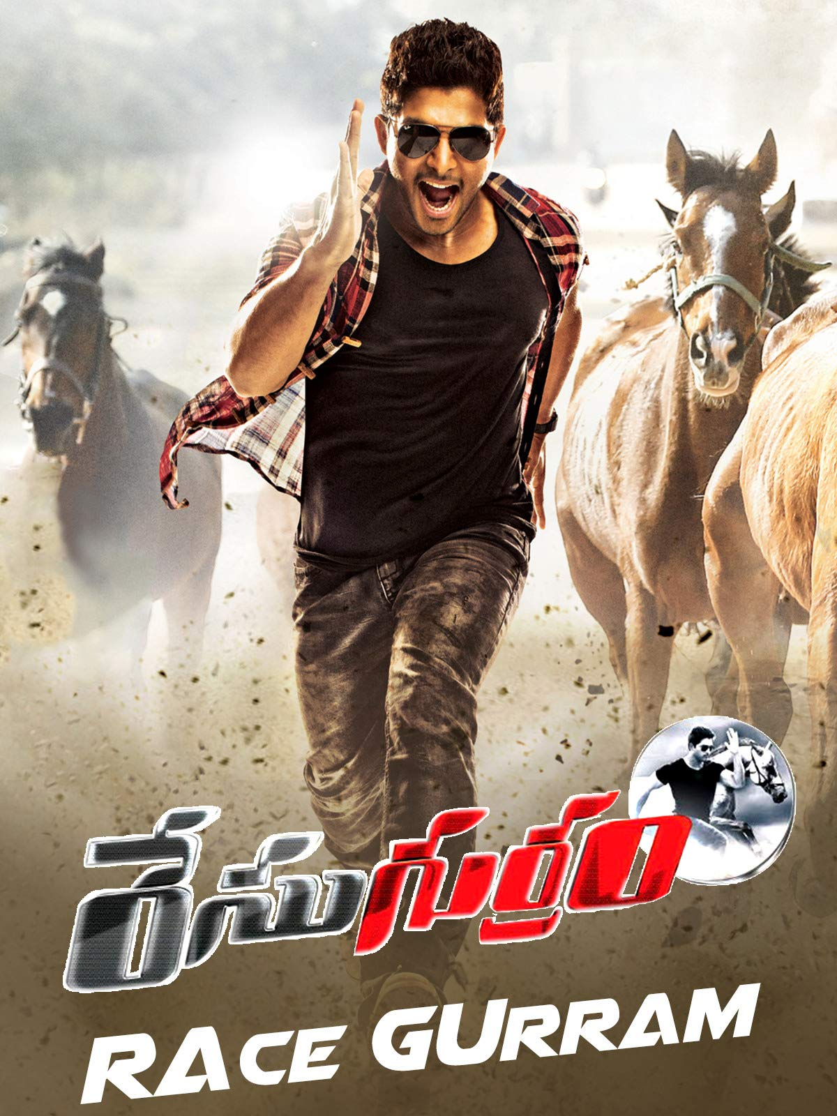 Race Gurram 2021 Bengali Dubbed 720p HDRip 800MB Download *Exclusive*