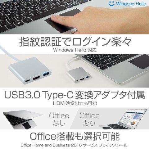 mouse MB13ESV 指紋認証 USB 3.0 Type-C 変換アダプタ