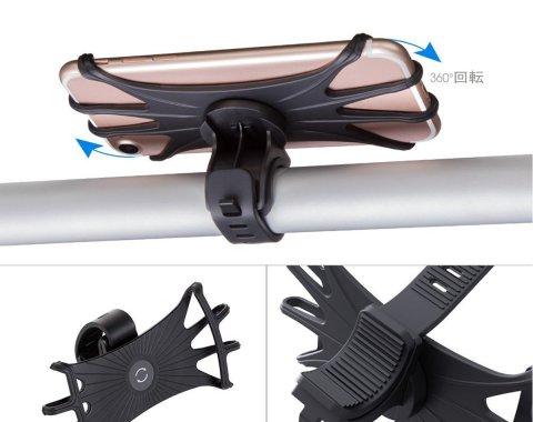 自転車ホルダー バイクスタンド 360度回転 バイク・ベビーカー シリコン製 装着・脱着簡単 多機種対応