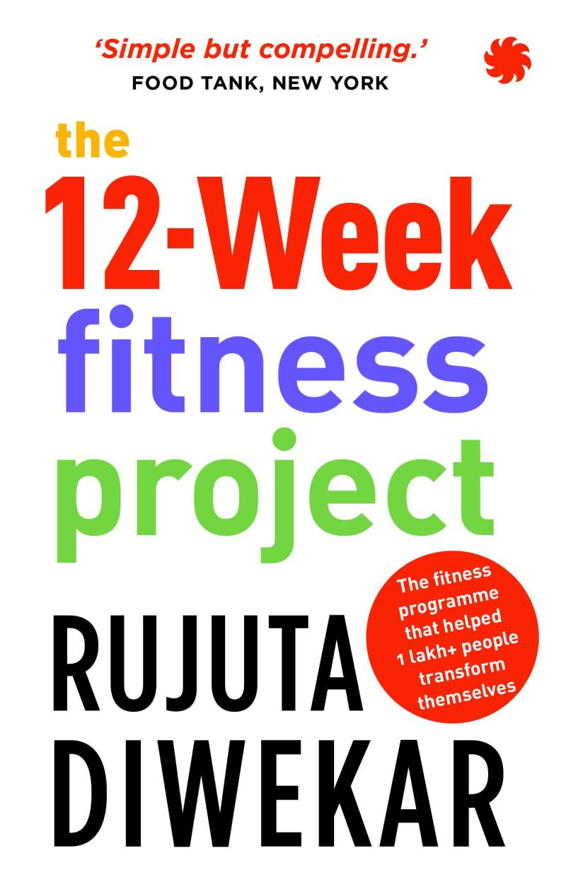 the 12 week fitness project