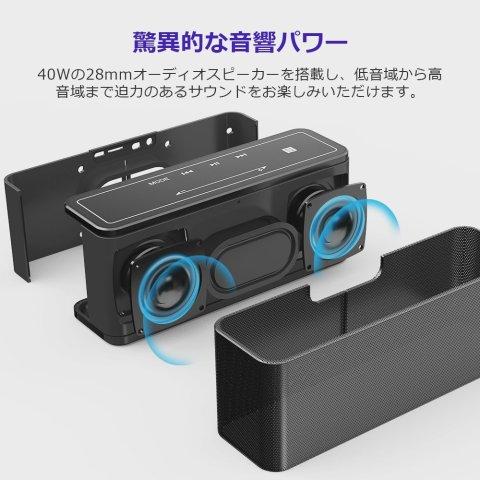 Tronsmart Mega Bluetooth4.2 スピーカー 40W 28mmオーディオスピーカー