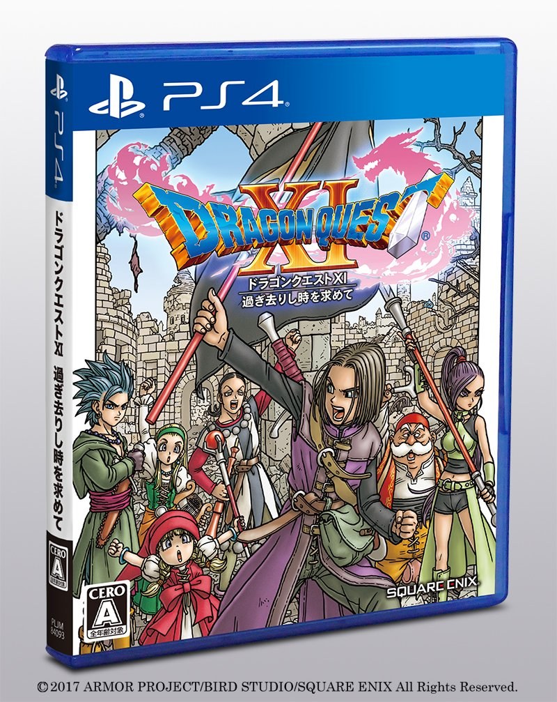 Dragon Quest XI Sugisarishi Toki o Motomete (Import Jap) PS4