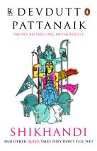 Image result for shikhandi devdutt amazon