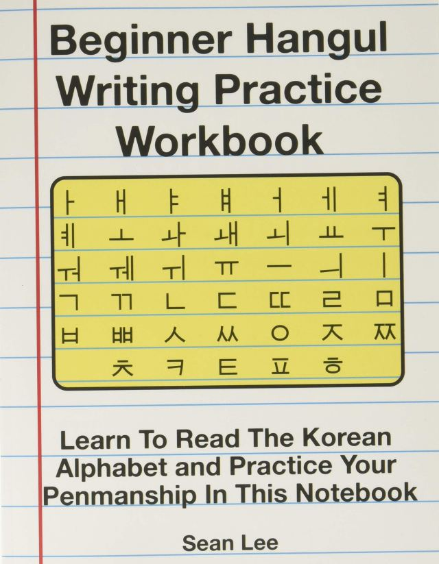 korean reading practice pdf