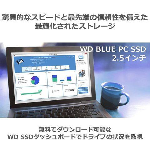 WD SSD 3D Blue ノートPCとコーヒー
