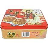 Kam Wah Mooncake - Durian (1 Yolk)