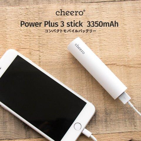 cheero Power Plus 3 stick 3350mAh iPhoneに充電中