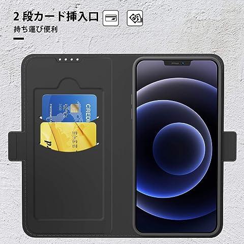 iPhone 12/12 Proケース 手帳型+液晶ガラスフィルム(2枚セット) KuGi iPhone 12/12 Proフィルム カード入れ 2枚 ストラップ穴付き スタンド機能 保護フィルム マグネット式 Qi充電対応 耐衝撃 高級 PUレザー 気泡ゼロ 自動吸着 iPhone 6.1インチ 2020 カバー 全面保護 ブラック