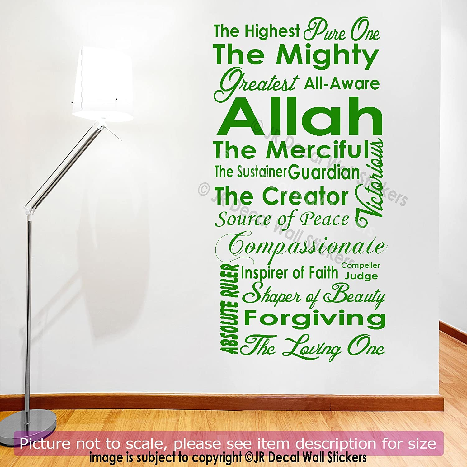 Amazoncom Allah Names In English Meaning Islamic Wall