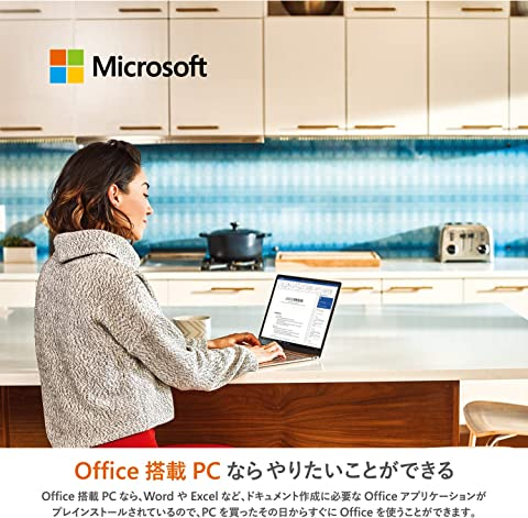 Dell ノートパソコン Inspiron 14 5490 Core i5 Office シルバー 20Q31SHB/Win10/14.0FHD/8GB/256GB SSD