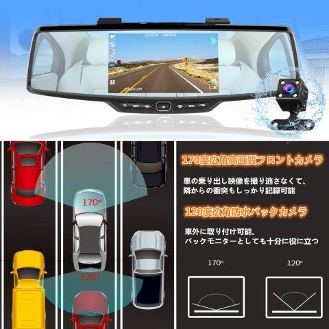 YOKOO バックミラー型ドライブレコーダー