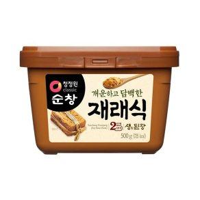 comprar salsa de miso coreano
