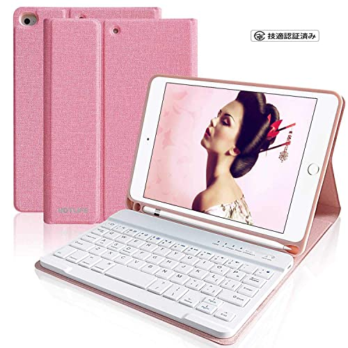 coo iPad mini5/ mini4キーボードケース