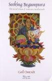 Image result for seeking begumpura amazon book