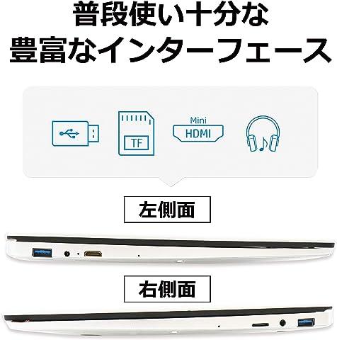 大手メーカーSSD採用【Microsoft Office 2019搭載】【Win 10搭載】wajun Pro-9/Gemini Lake世代Celeron N4100 1.1GHz(4コア)/メモリー:8GB/SSD:180GB/15.6型フルHD液晶/Webカメラ/10キー/USB 3.0/miniHDMI/無線機能/Bluetooth/リカバリーUSBメモリー付属/超軽量大容量バッテリー搭載/ノートパソコン (Intel SSD:180GB)