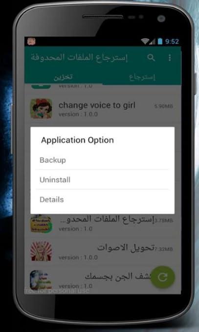 Amazoncom إستعادة جميع الملفات الممسوحة Appstore For Android