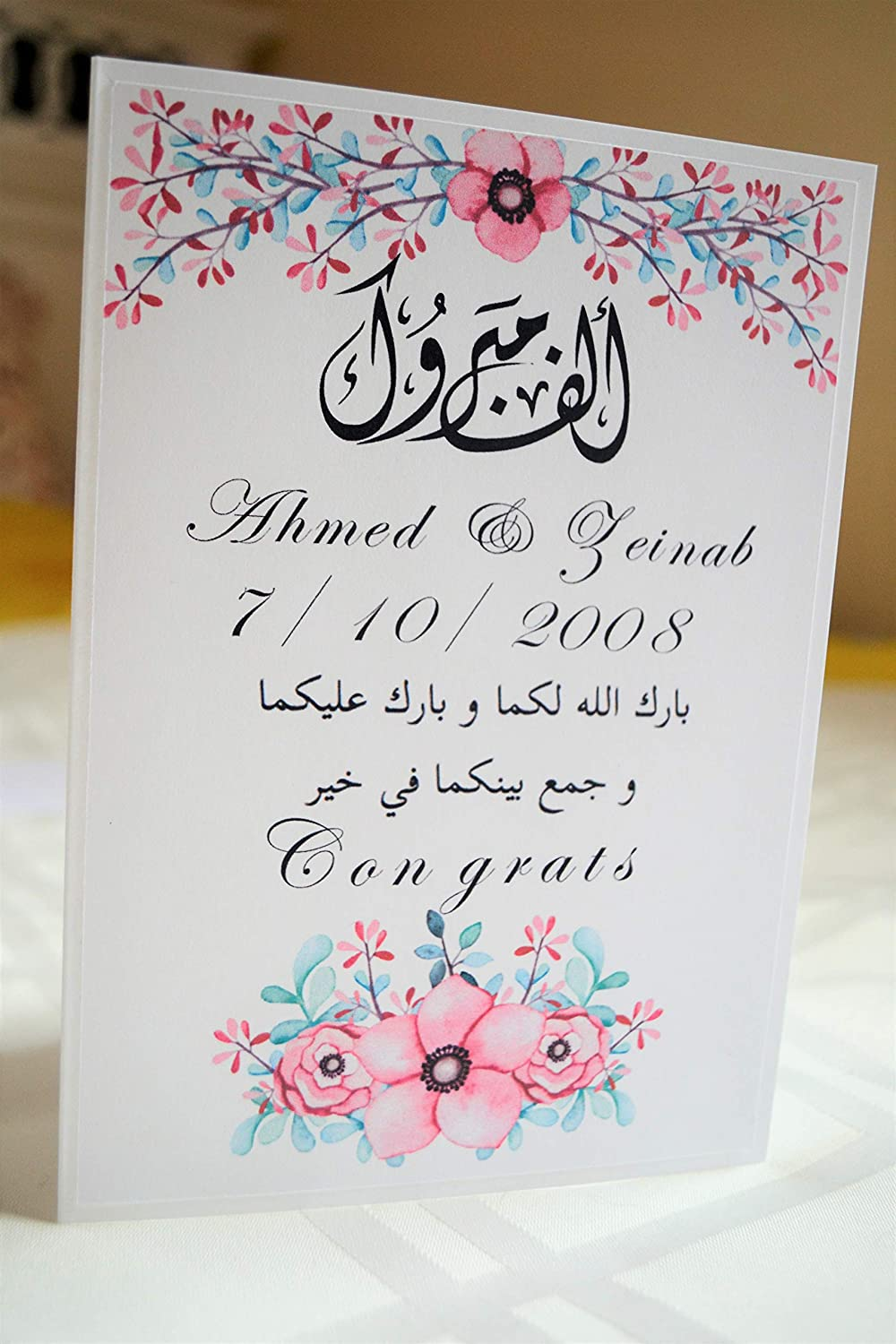 Amazon Com Custom Name Nikah Mubarak Card Islamic Wedding Card
