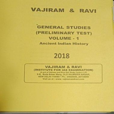 Vajiram and Ravi Ancient India Printed Notes