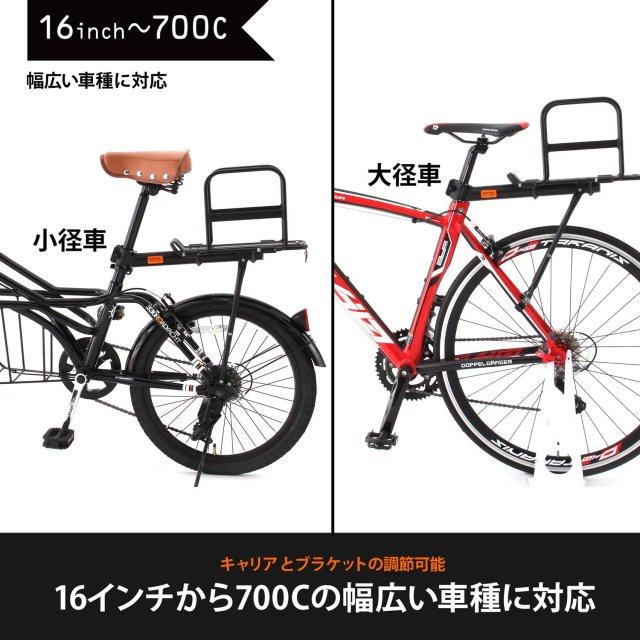 車種は小径車からクロスバイクまで幅広く対応