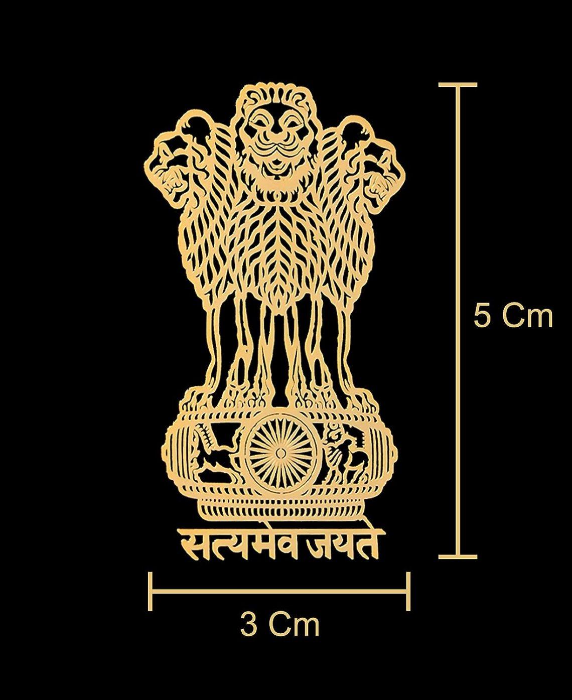 Download Satyamev Jayate Symbol Wallpaper - Wallpaper Dean