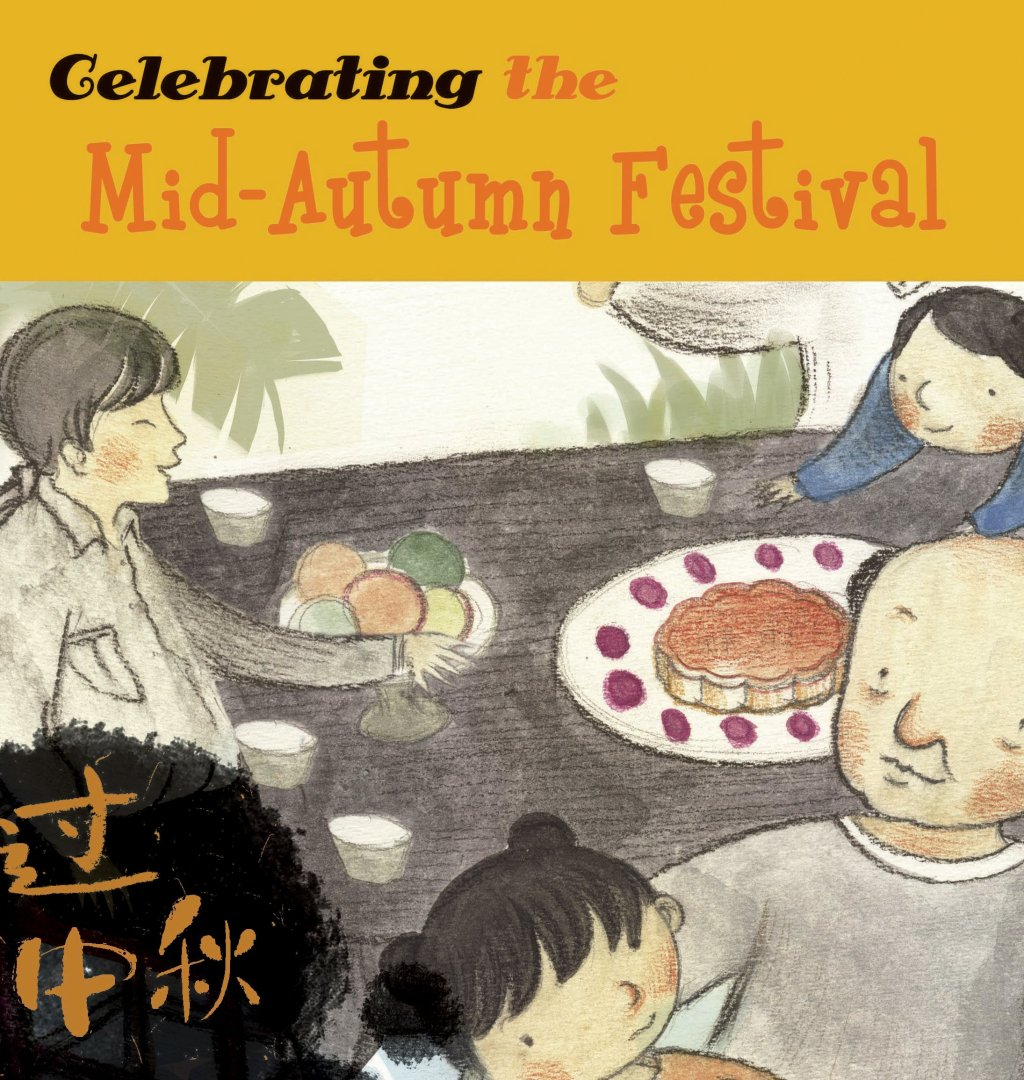 Celebrating the Mid Autumn Festival