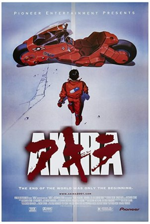 「Akira ポスター」の画像検索結果