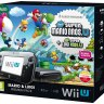 15 Best Nintendo Wii U consoles on Nintendo Wii U Black Friday and Cyber Monday Deals 2020 2