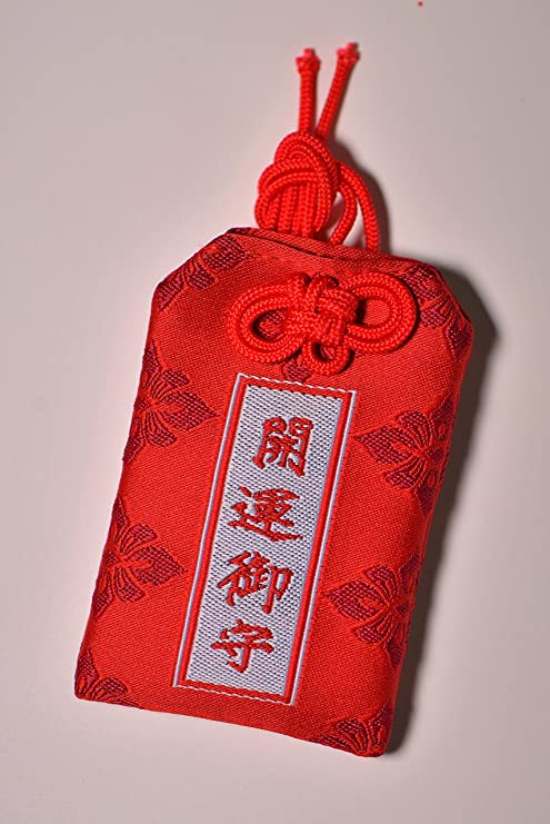 Amazon Com Japanese Omamori Good Luck Charm For Success In Business Home Kitchen