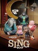 SING/シング (吹替え)