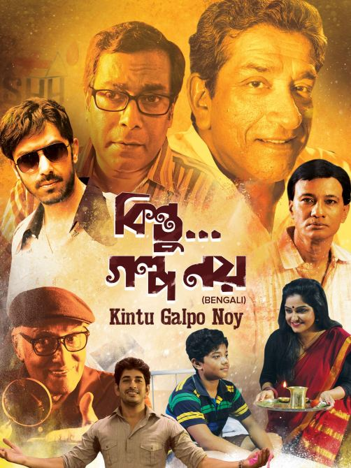 Kintu Golpo Noy (2021) Bengali 720p WEB-DL x265 AAC 700MB Download