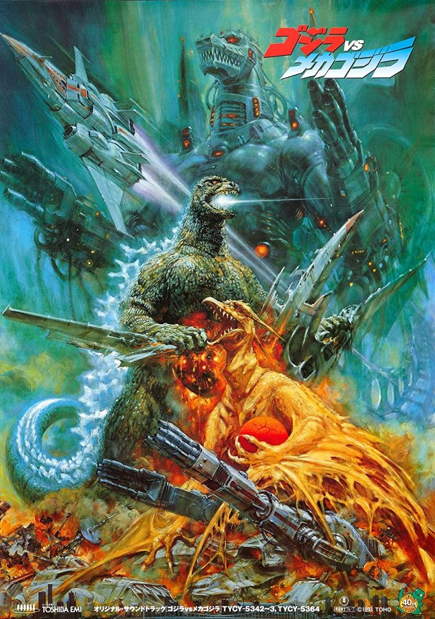 Image result for godzilla vs. mechagodzilla 2
