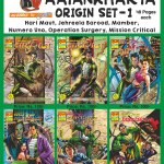 Aatankharta Nagraj Collection Set-1 (Hari Maut, Jahreela Barood, Mamber, Numero Uno, Operation Surgery, Mission Critical)