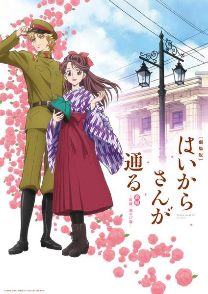 Download Itazura Na Kiss Love In Tokyo 2013 Sub Indo - theatrelinoa