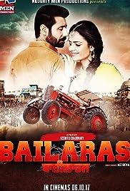 Bailaras Poster