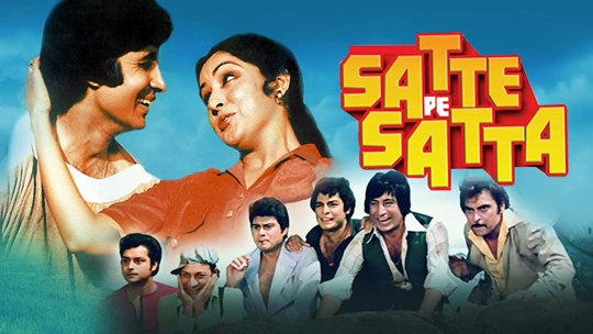 Hindi movies to watch with siblings