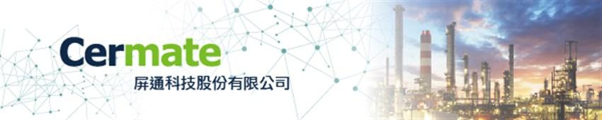 屏通科技股份有限公司【工作職缺及徵才簡介】1111人力銀行