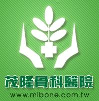 醫務行政助理︱屏東縣潮州鎮工作職缺︱茂隆骨科醫院-1111人力銀行
