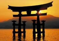 Rising Sun Traditional Japanese - Free Music Radio
