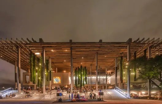 Perez Art Museum. Image Courtesy of Arcophotos