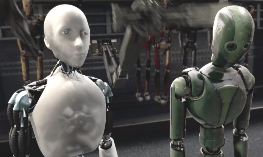 Galera De Cine Y Arquitectura Yo Robot 17