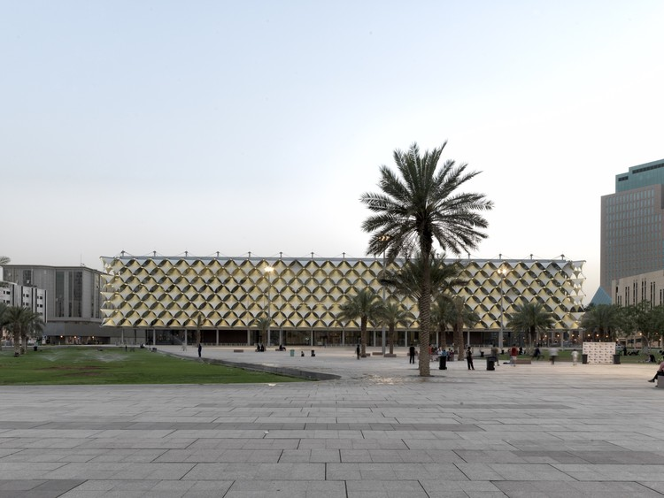 King Fahad National Library, Riyadh, Saudi Arabia, Gerber Architekten International. Image Courtesy of The Aga Khan Award for Architecture